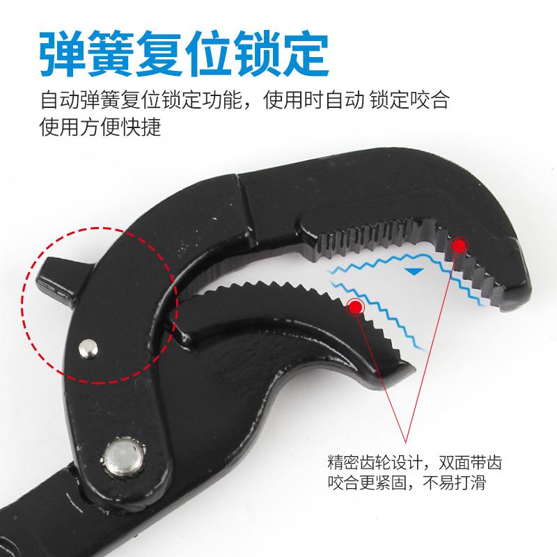 万能扳手 德国多功能万用活动自紧扳子 两用快速开口管钳五金工具