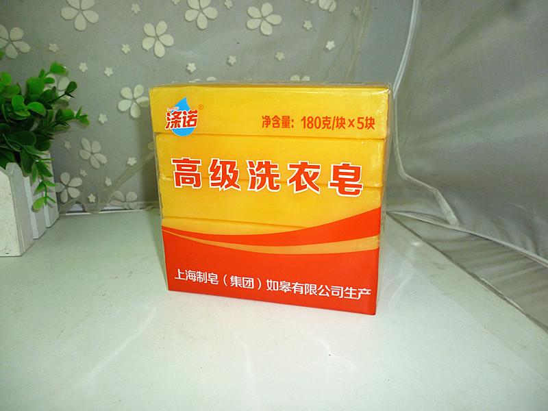涤诺高级洗衣皂肥皂透明皂手工皂去渍无磷不伤手内衣皂5块组合装