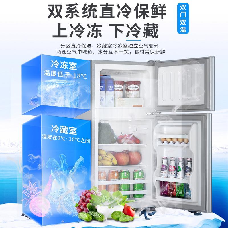 小冰箱家用小型电冰箱双开门冷冻冷藏迷你宿舍节能租房用二人世界