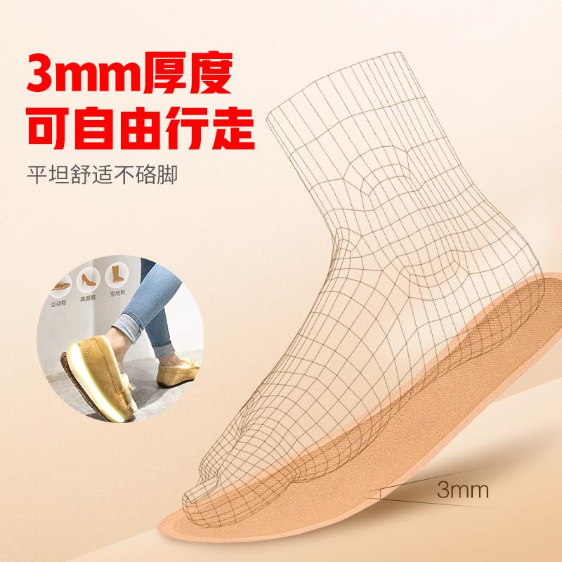 【九玺】2双 自发热鞋垫加热鞋垫