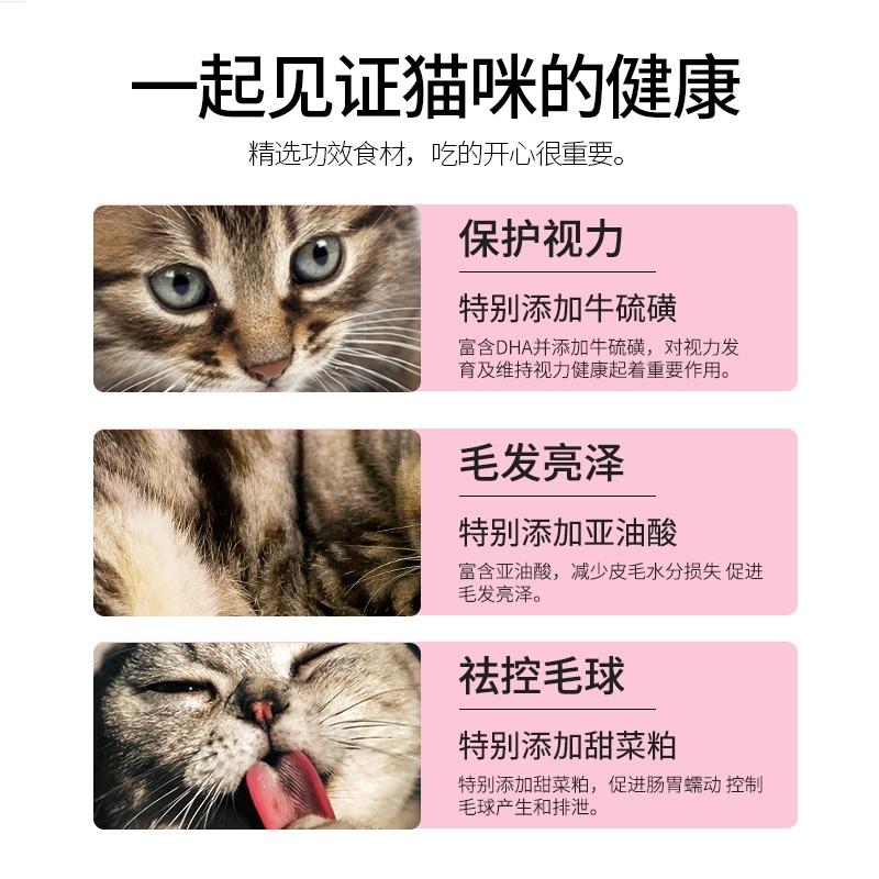 10斤5kg猫咪10斤5kg猫粮成幼猫营养1-12月小猫咪增肥发腮赠家10斤优惠券