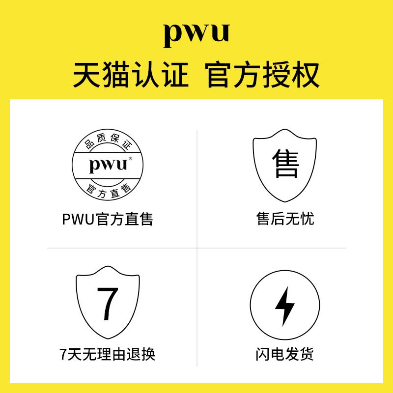 【ZB专享】PWU双色留香珠洗衣服香水型香味持久衣物护理护衣 - 图3