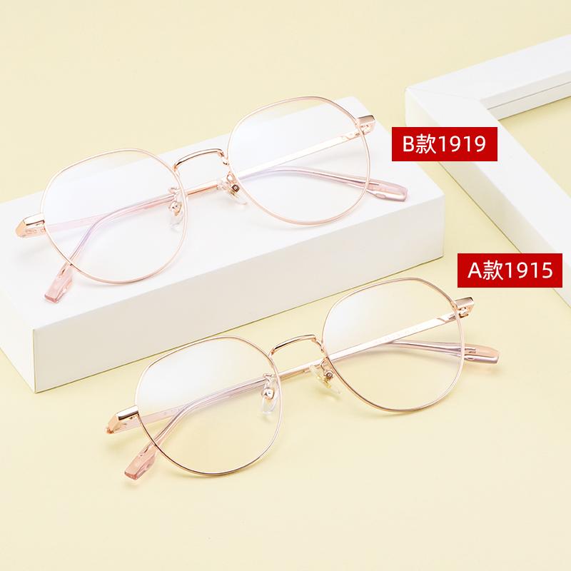 淘气岛(眼镜)防蓝光眼镜的好坏判断,淘气岛(眼镜)需要注意的几点