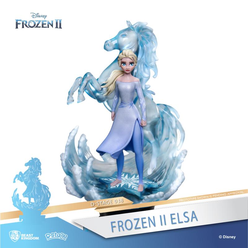 野兽王国迪士尼冰雪奇缘2艾莎安娜公主电影动画场景手办摆件DS038 - 图0