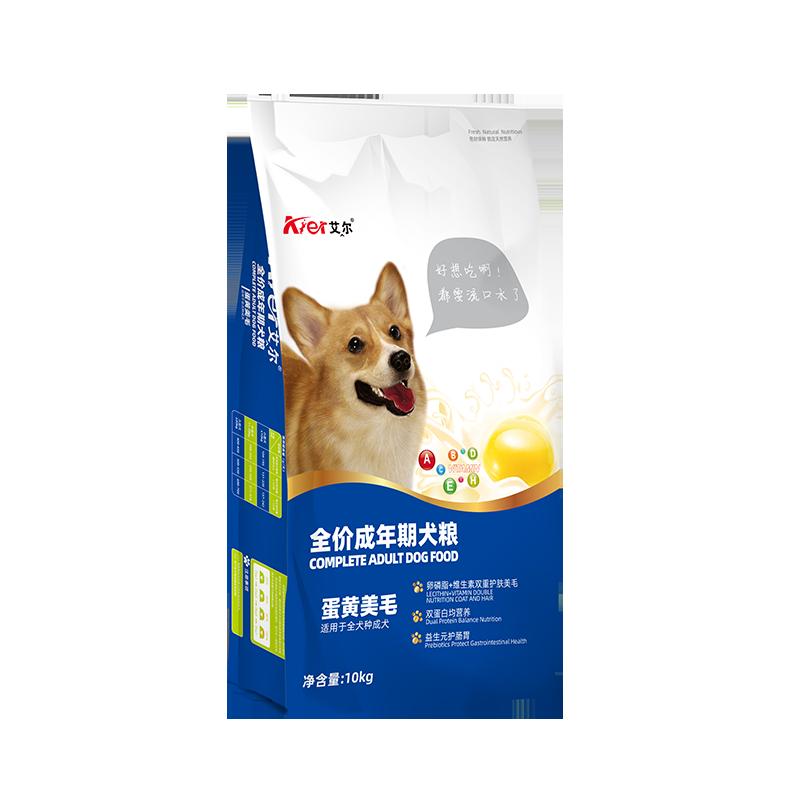 艾尔蛋黄美毛狗粮全犬种通用型成犬粮10kg哈士奇柯基金毛柴犬20斤优惠券
