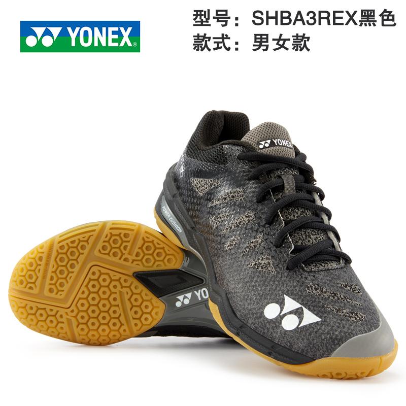 超轻羽毛球鞋 A3REX 尤尼克斯羽毛球鞋男女运动鞋 yonex 官网正品