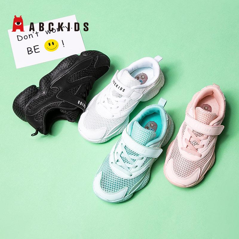 夏季透气单网鞋男女童软底中小童跑鞋 2020 童鞋儿童运动鞋 abckids