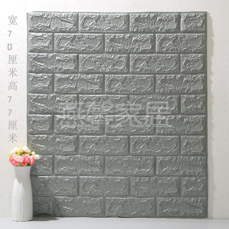 立体墙贴软包砖纹泡沫壁纸防水背景墙装饰贴纸 3d 墙纸自粘卧室温馨