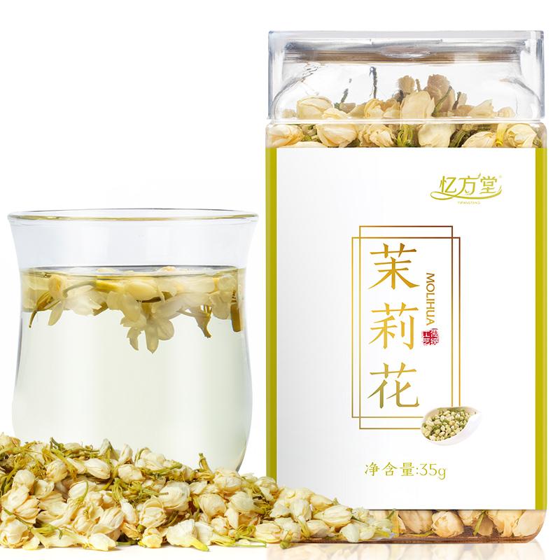 茉莉花茶花苞干花朵罐装非特级浓香型茉莉龙珠茶新茶叶天然