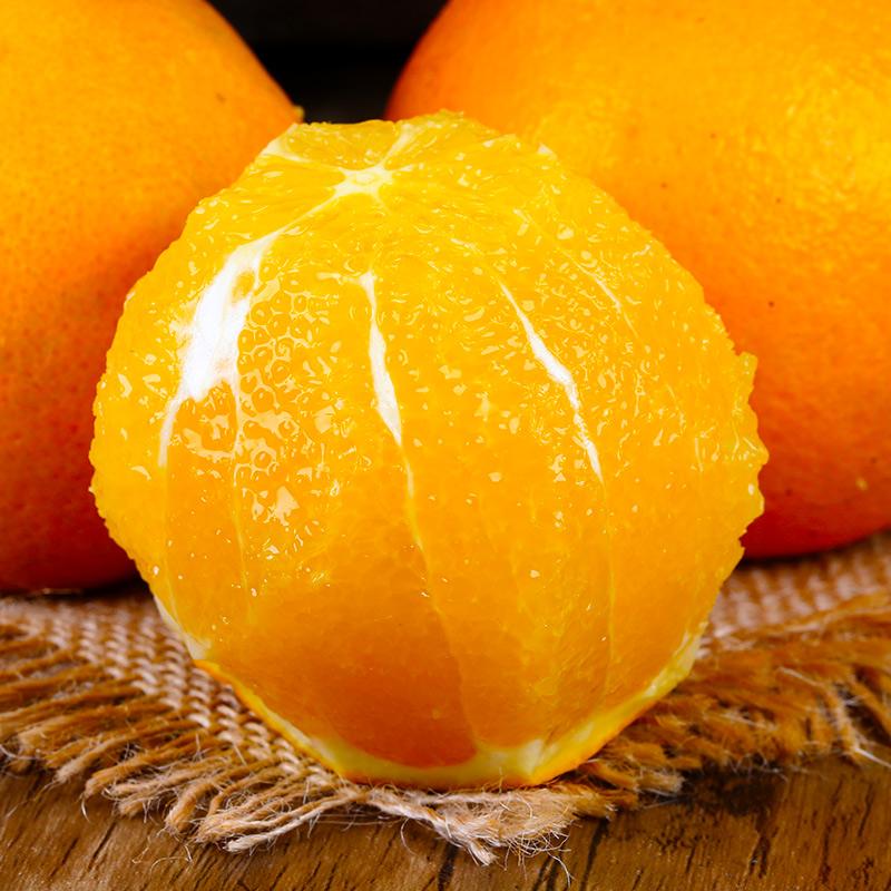 【现摘现发】5斤湖南麻阳新鲜冰糖橙