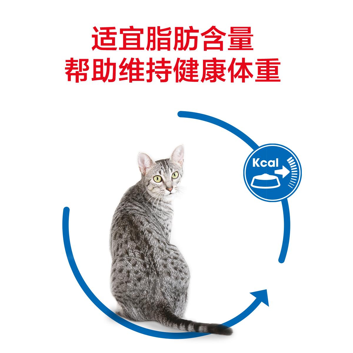 皇家猫粮I27室内成年猫粮2KG天然去毛球猫咪主粮增肥发腮蓝猫英短优惠券