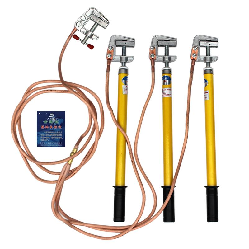 10KV高压接地线接地棒10方铜线配电房接地线夹25平方铜线软铜线