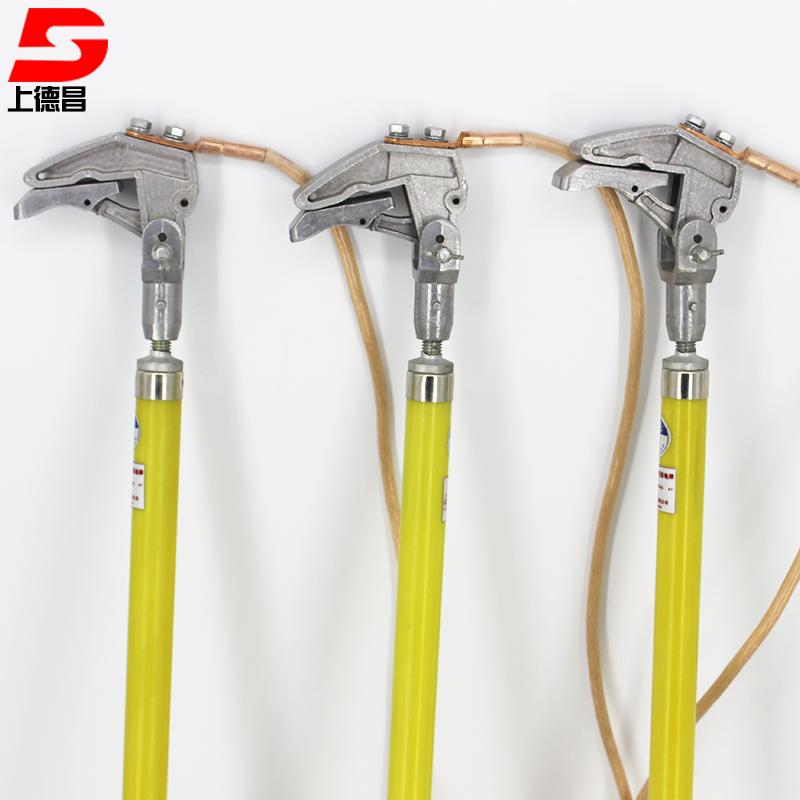鸭嘴式多角度可调式接地棒接地线10KV室内配电房高压接地线接地棒