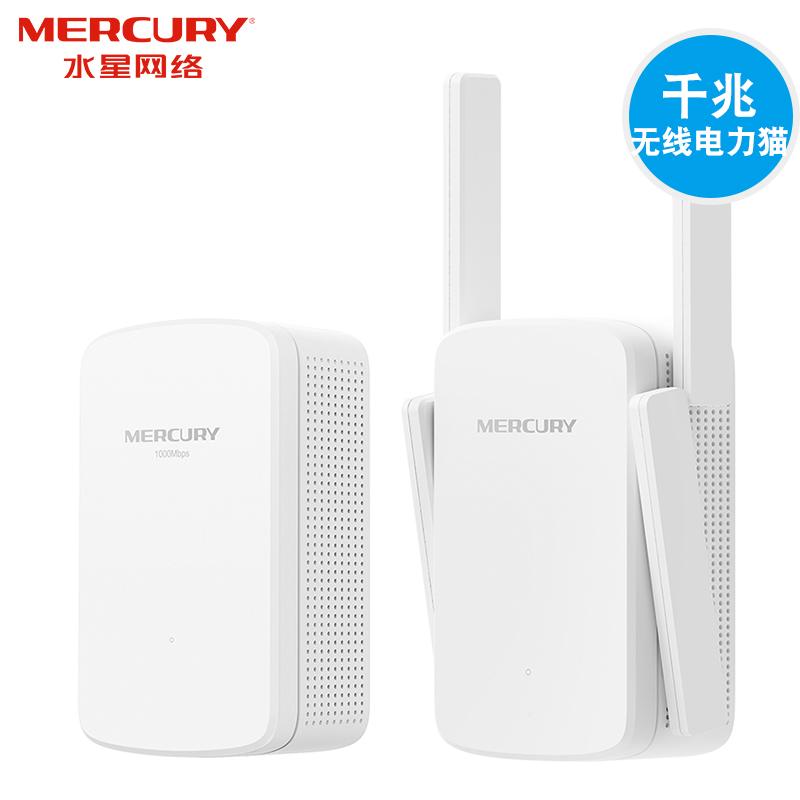 套装子母无线路由器 wifi 千兆双频无线电力猫家用 MP6 水星 Mercury