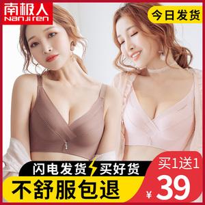 内衣女无钢圈小胸聚拢调整型女士收副乳上托胸罩薄款美背无痕文胸