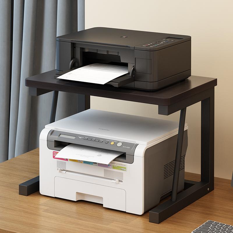 创意打印机架子办公室桌面置物架办公双层多功能多层简易家用收纳