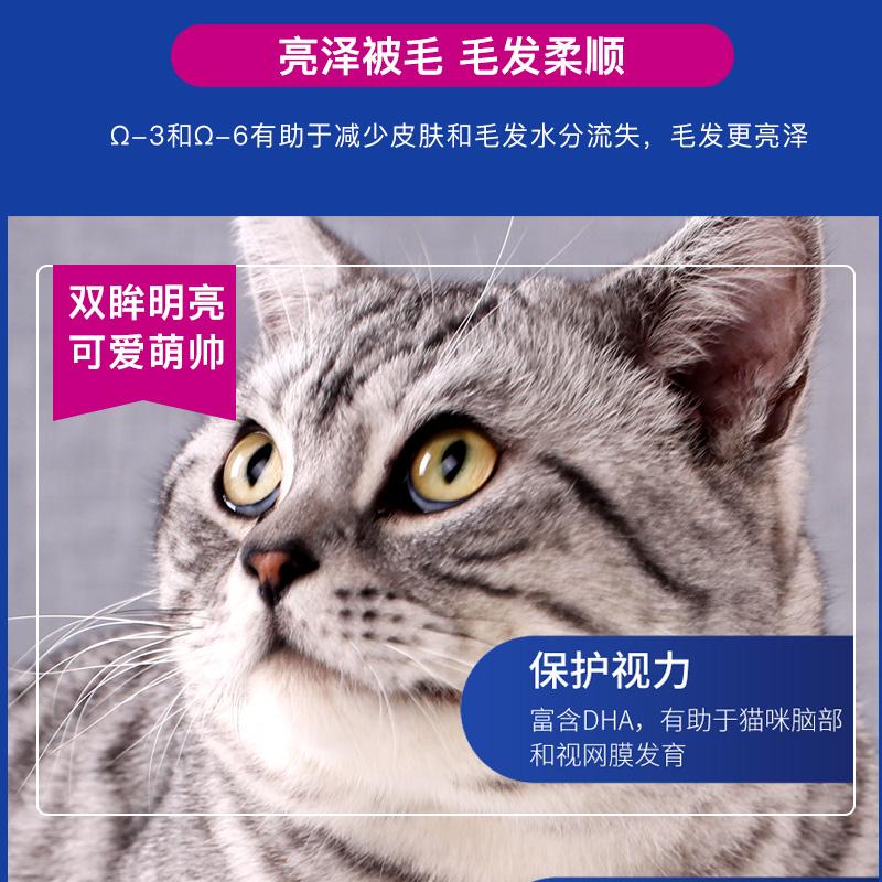 麦富迪猫粮20斤成猫英短蓝猫流浪猫粮营养增肥小鱼干猫粮10kg包邮优惠券