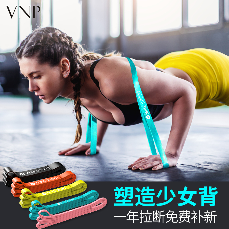 瑜伽彈力帶女彈力繩拉力繩家用健身器材運動練背開肩膀阻力帶男士