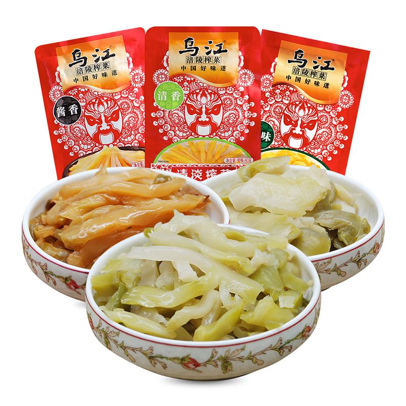 乌江涪陵榨菜 清淡清爽套餐3种口味组合80g*15袋装榨菜咸菜下饭菜