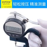 Several-show tube thickness gauge / pipe wall thickness gauge / table / meter 0,001mm steel pipe aluminum pipe straw thickness measurement