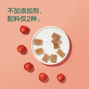 宝宝馋了无添加儿童零食水果条果糕山楂块送1岁婴儿幼儿辅食食谱