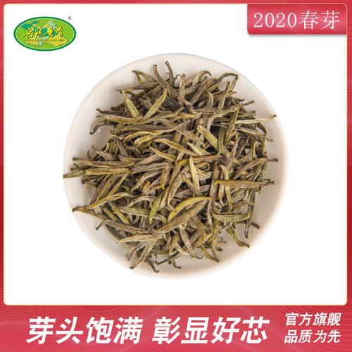 君山银针 2020年雨前春茶祥云龙纹茶叶礼盒装黄茶120g