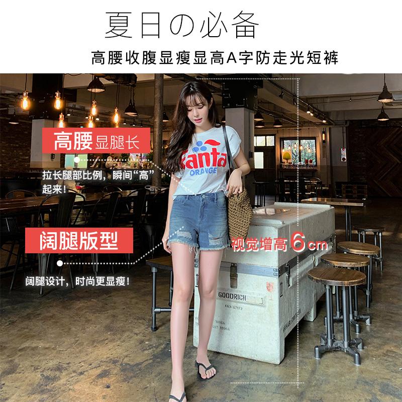 牛仔短裤女 春装新款韩版高腰热裤显瘦阔腿夏季薄款宽松潮破洞  2020