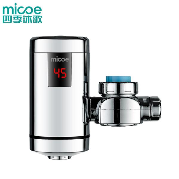 四季沐歌电热水龙头免安装家用即热式快速加热厨房宝速热电热水器