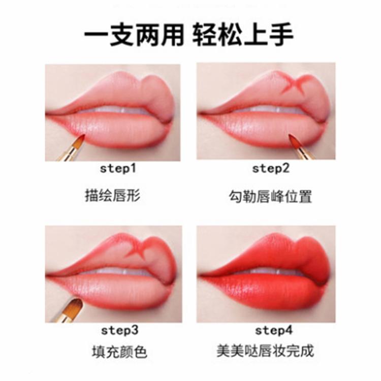 【包邮】金属伸缩便携款唇刷口红刷带盖初学适用好上妆唇