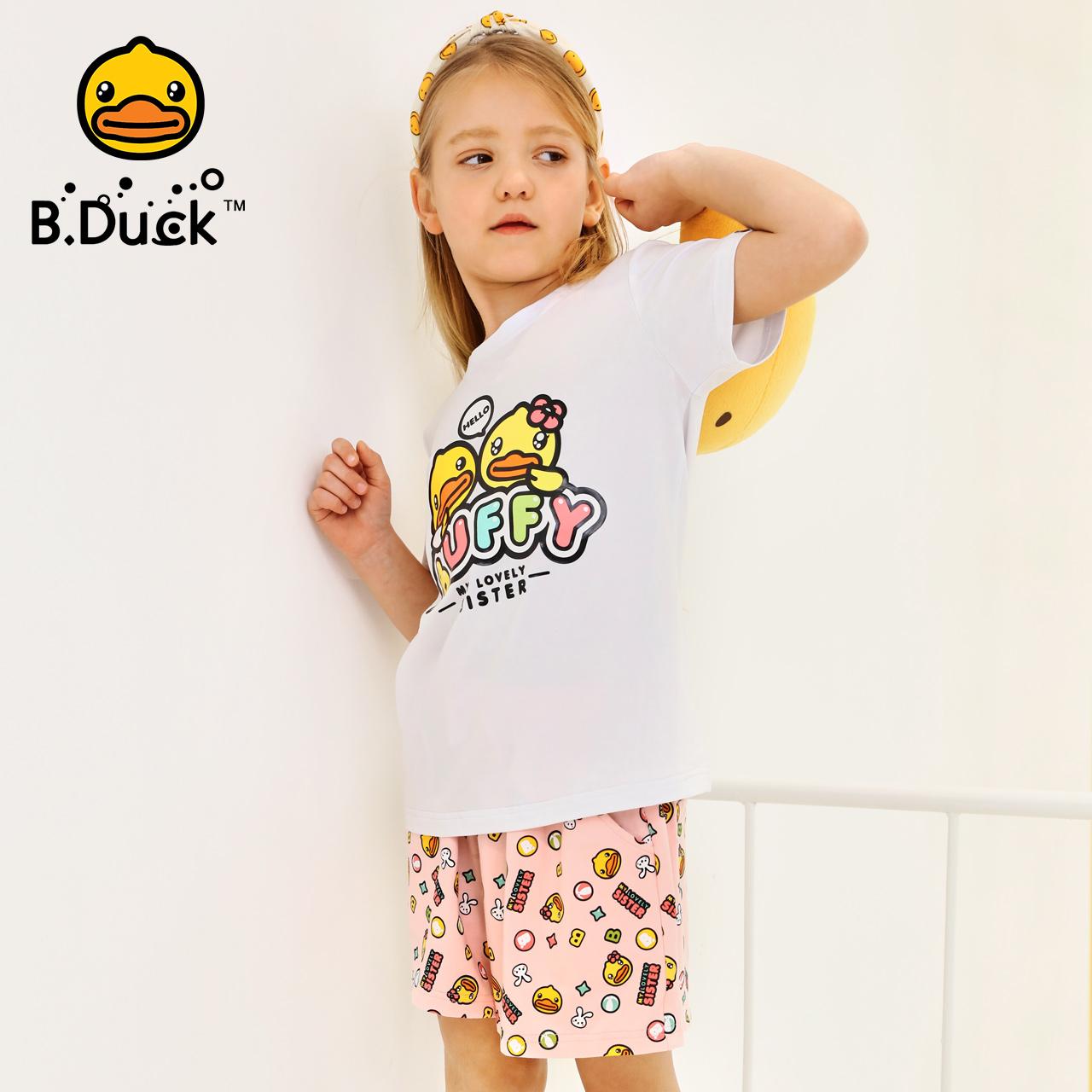 B.duck小黄鸭童装女童套装夏季新款洋气针织休闲短裤潮童圆领短袖
