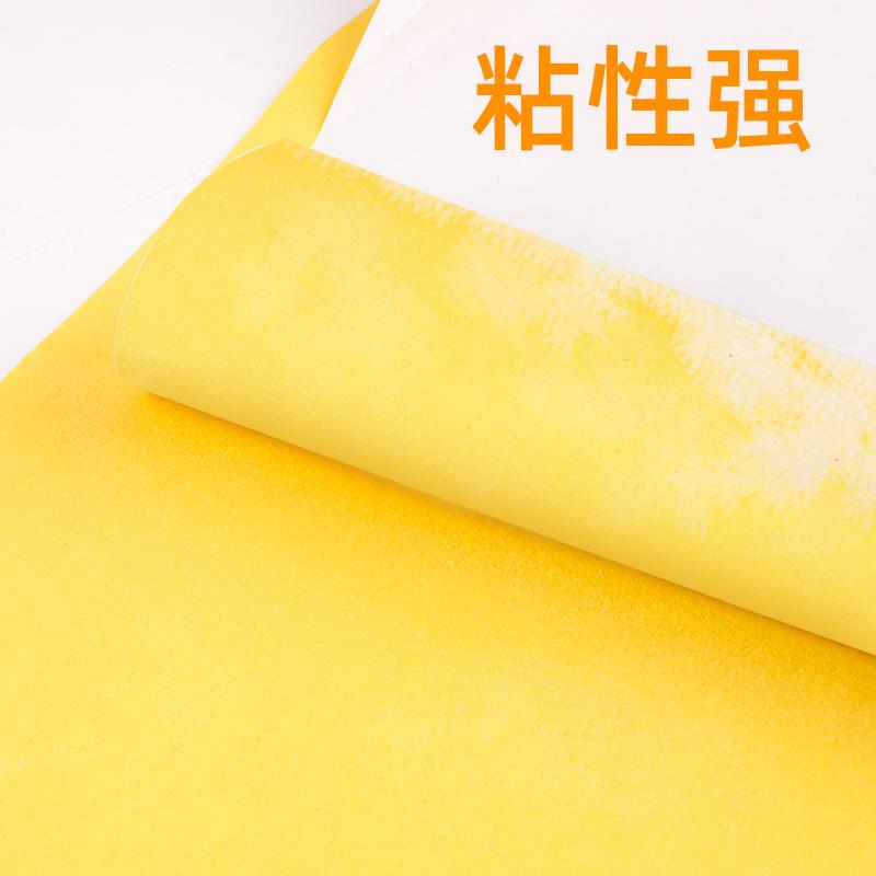 创易a4不干胶打印纸光面哑面标签纸空白背胶激光喷墨打印贴纸办公生活用品固定资产封条尺码数标签贴批发包邮