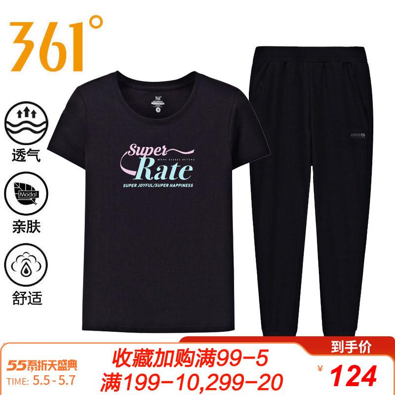 361度運動套裝女夏季短袖收口長褲2019透氣休閑跑步服女T恤兩件套