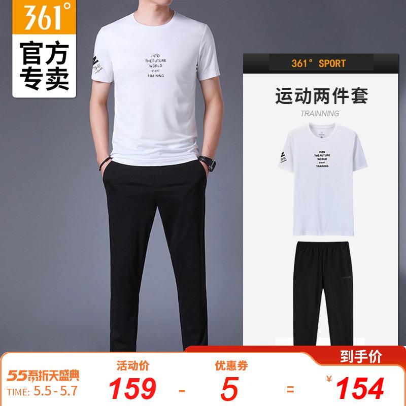 361运动套装男夏季新款休闲短袖T恤长裤运动服跑步健身两件套男士