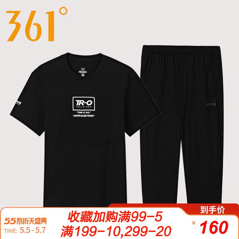 361运动套装男夏季新款休闲运动服361度宽松篮球短袖T恤七分裤男