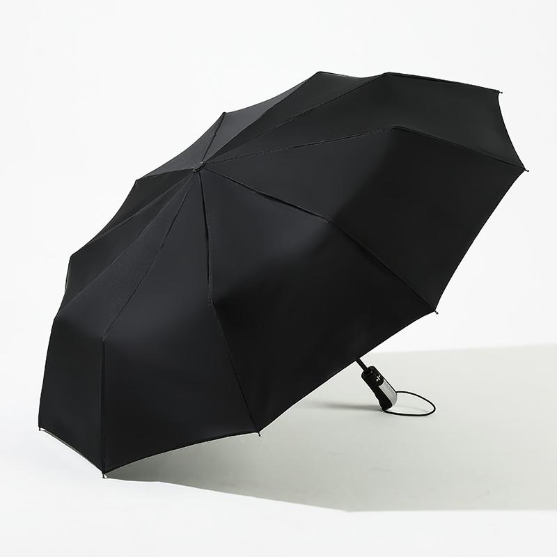 全自动折叠超大号雨伞s男女学生帅气遮阳防紫外线太阳伞晴雨两用