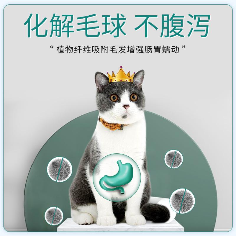 力狼猫粮10kg成猫幼猫通用型鱼味英短暹罗布偶全价天然粮20斤优惠券