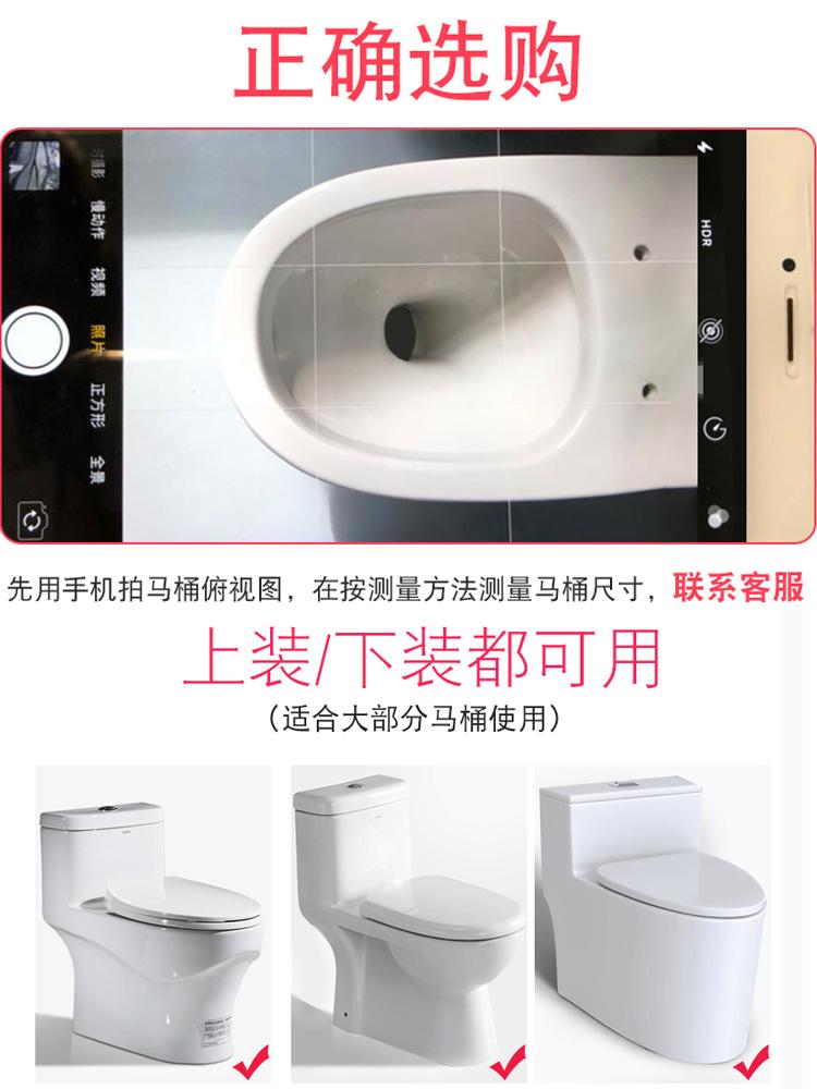 厕所圈配件缓降坐便器盖板 pp 型老式加厚 uv 吉斯特马桶盖通用座便盖