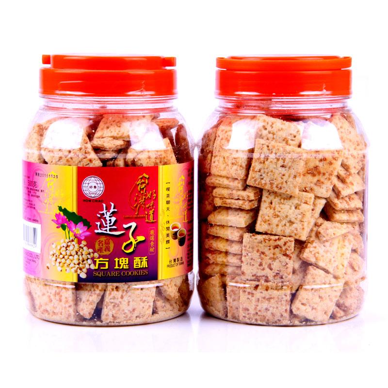 莲子味方块酥中国台湾特产好乔牌好味道方块酥美味零食方块酥500g