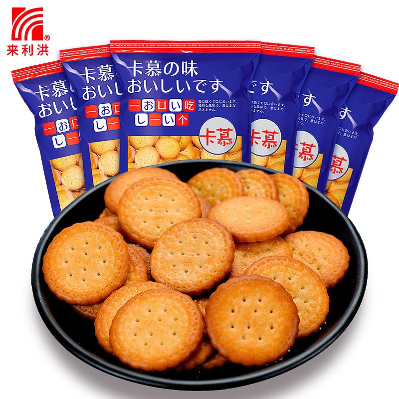 卡慕網紅天日鹽日式小圓餅粗糧休閑食品辦公室零食小吃海鹽餅干