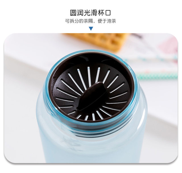 Large-capacity outdoor sports cup plastic cup with a lid tea interval bomb would bring simplicity female student cups fresh Sen Department