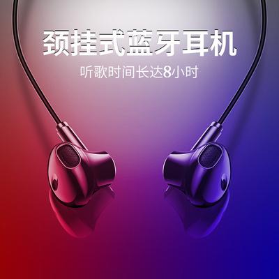 【官方正品WIRELESS】无线运动蓝牙耳机跑步双耳入耳颈挂脖式头戴