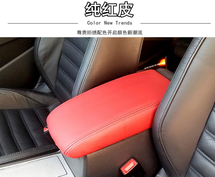 领动汽车扶手箱套扶手垫 ix25 胜达朗动 现代新老悦动 途胜名图