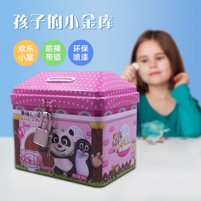 存钱罐可存可取儿童男孩女生创意卡通可爱防摔硬钱纸钱带锁储蓄盒