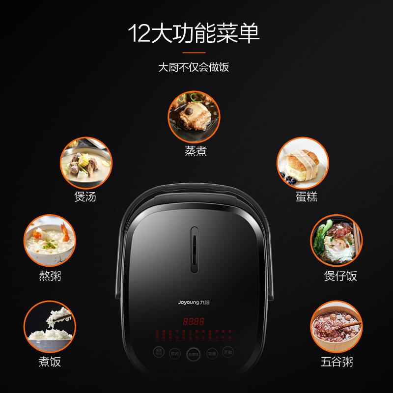 九阳电饭煲家用正品多功能智能电饭锅5升大容量柴火饭煮饭锅3-5人主图