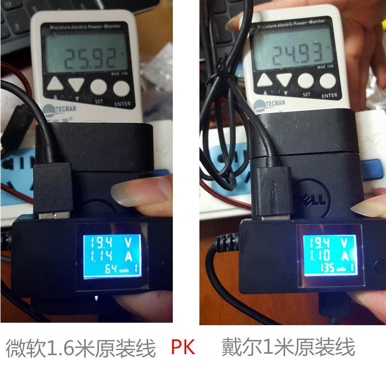 用于Dell Venue 11 Pro 19.5V 1.2A平板电脑电源适配器24W 充电器