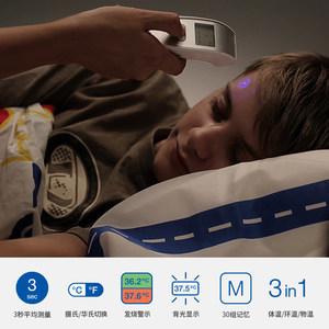 迈克大夫红外线电子儿童温度体温计家用精准婴儿额温枪额头高精度