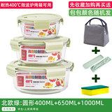Boxes dedicated microwave workers glass bowl with a lid seal lunch box home partition Fresh Fruits