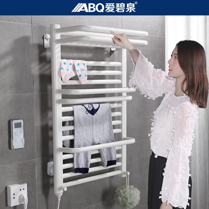 智能電熱毛巾架家用浴室衛生間電加熱恒溫碳纖維烘干架浴巾置物架