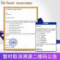 澳洲进口OzFarm澳滋中老年高钙无蔗糖奶粉900g营养品送礼礼品 (¥163(券后))