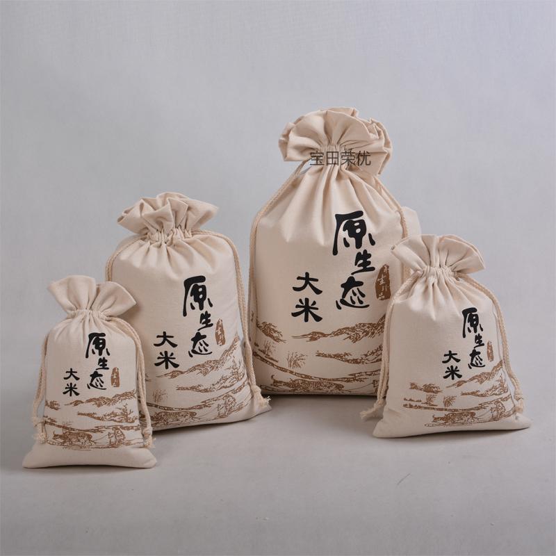 米袋子现货大米包装袋棉布袋面粉袋大米袋帆布袋小米杂粮袋 定制